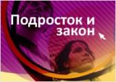 Виртуальные визиты в специализированные учреждения Ярославской   области для детей и подростков